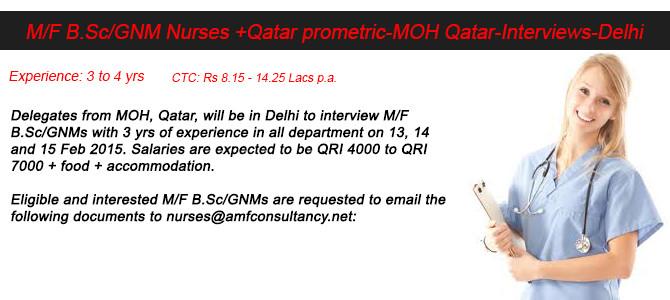 M/F B.Sc/GNM Nurses +Qatar prometric-MOH Qatar-Interviews-Delhi