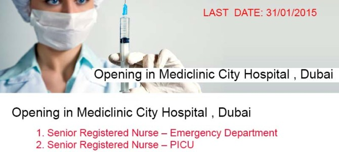 Opening in Mediclinic City Hospital , Dubai