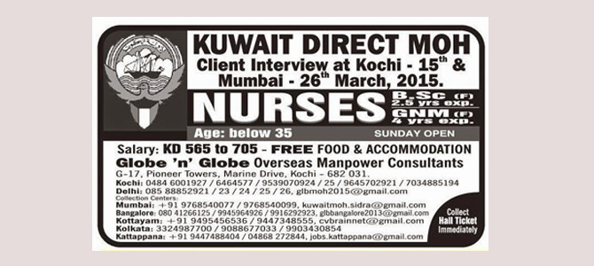 Kuwait Direct MOH