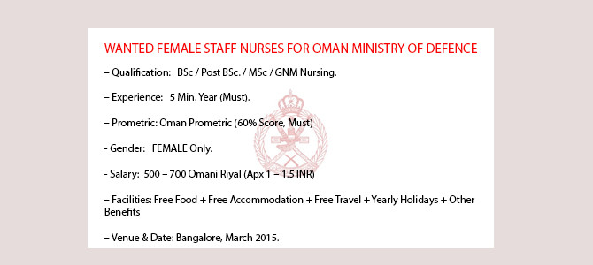 Nursing vacancy in Oman Archives - Nursing Jobs