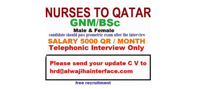 Nursing vacancy in Qatar