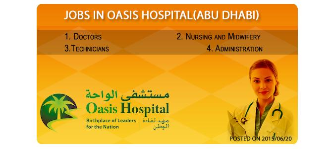 jobs in oasis hospital abu dhabi nursing jobs. Black Bedroom Furniture Sets. Home Design Ideas