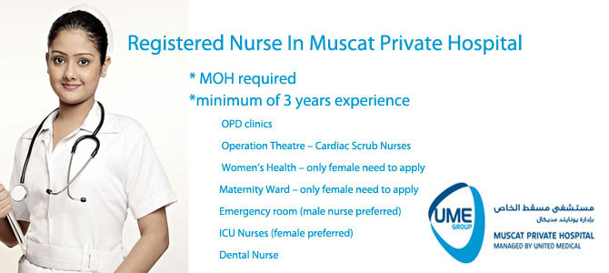 Registered Nurse In Muscat Private Hospital