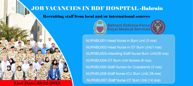 JOB VACANCIES IN BDF HOSPITAL -Bahrain