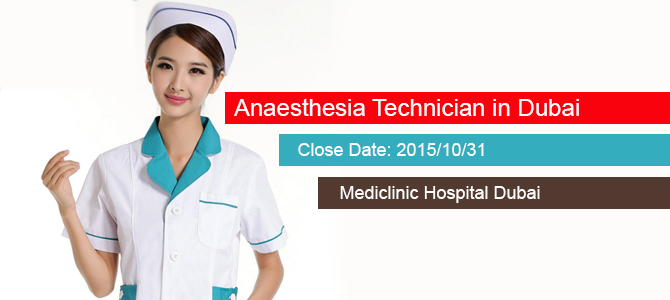 Anaesthesia Technician in Dubai