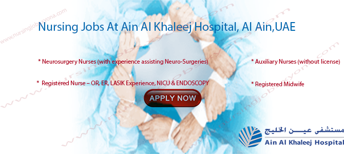 Nursing Jobs At Ain Al Khaleej Hospital, Al Ain,UAE